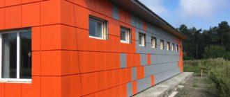 Облицовка фасада металлокассетами