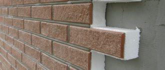 Отделка фасада дома пенопластом