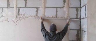 Как штукатурить стены из пеноблока