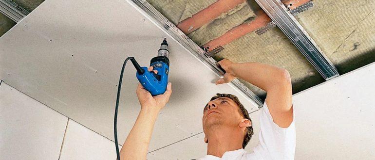 Как выровнять потолок гипсокартоном